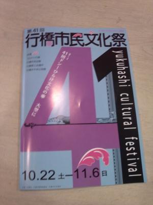2011_1022_103601dsc_0010_2